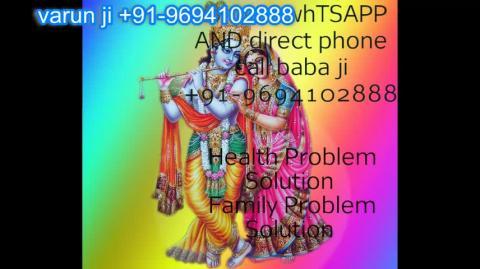 +91 96941 02888 Wife Vashikaran Mantra in  Austria,Canada New Zealand uk nepal aganistan