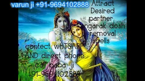 +91-9694102888 What husband did wife and her lover in  Austria,Canada New Zealand uk France Singapore australia