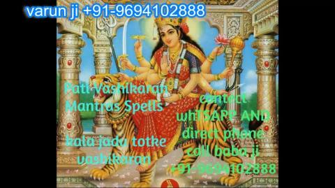 + 91 96941 02888 powerful spiritual attraction and fame in  Austria,Canada New Zealand uk France Singapore australia