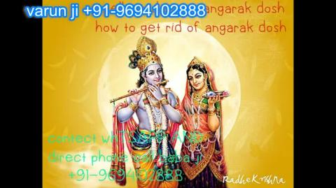 + 91 96941 02888 Happy married life astrological remedies in  Austria,Canada New Zealand uk France Singapore australia
