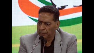 Delhi Election Results: Congress concedes defeat, congratulates Kejriwal