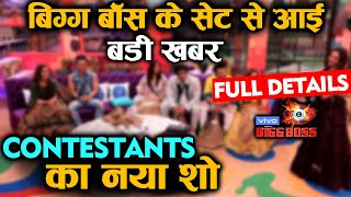 NEW SHOW After Bigg Boss 13 REVEALED | These Contestants Will Be The Part | BB 13