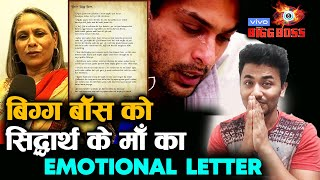 Bigg Boss 13 | Sidharth Shukla's Mother Pens Emotional Letter To Bigg Boss