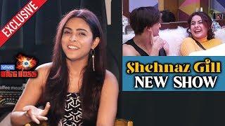 Madhurima Tuli Reaction On Shehnaz Gill's New Show Swayamvar | Bigg Boss 13