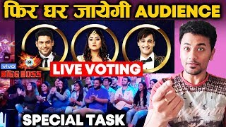 Bigg Boss 13 | Live Audience Will enter House With Special Task | BB 13 Video