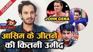 Umar Riaz Exclusive Interview On John Cena Supporting Asim, TOP 2, Sidharth | Bigg Boss 13
