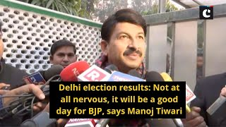 Delhi election results: Not at all nervous, it will be a good day for BJP, says Manoj Tiwari