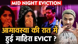 Bigg Boss 13 | Mid Night Eviction | Vicky Kaushal Guest | BB 13 Episode Preview