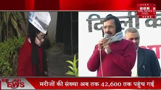 #kejriwal viral video, mini kejriwal, mini muffler man// THE NEWS INDIA