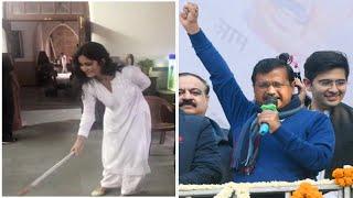 दिल्ली में kejriwal की जीतने के बाद Katrina कैफ को लगानी पड़ी झाड़ू  NEWS INDIA