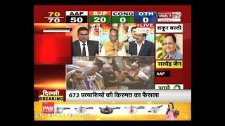Delhi Election Result PART 4 : सीटों के हिसाब से घटता-बढ़ता रहा बीजेपी नेताओं का जोश