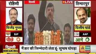 DELHI ELECTION RESULT : जीत से गदगद AAP जश्न में जुटी, संजय सिंह बोले- जीत गया हिन्दुस्तान