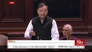 Shri Mahesh Poddar's speech on the Union Budget for 2020-21in Rajya Sabha: 11.02.2020