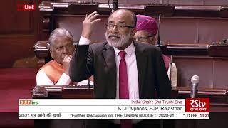 Shri K.J. Alphons's speech on the Union Budget for 2020-21in Rajya Sabha: 11.02.2020