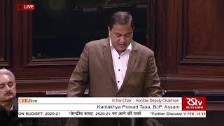 Shri Kamakhya Prasad Tasa's speech on the Union Budget for 2020-21in Rajya Sabha: 11.02.2020