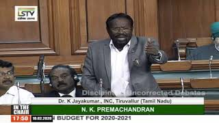 Dr. K Jayakumar Remarks | General Discussion on The Union Budget for 2020-2021