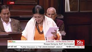 Smt. Roopa Ganguly's speech on the Union Budget for 2020-21in Rajya Sabha: 11.02.2020