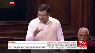 Shri Ashwini Vaishnaw's speech on the Union Budget for 2020-21in Rajya Sabha: 11.02.2020
