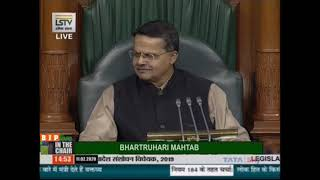 Shri Prathap Simha's speech on the Constitution (Scheduled Tribes) order (Amendment) Bill, 2019