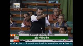 Dr. Nishikant Dubey's speech on the Constitution (Scheduled Tribes) Order (Amendment) Bill, 2019