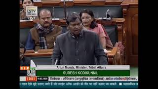 Shri Arjun Munda's reply on the Constitution (Scheduled Tribes) Order (Amendment) Bill, 2019