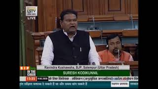 Shri Ravindra Kushawaha's speech on the Constitution (Scheduled Tribes) Order (Amendment) Bill, 2019