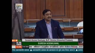 Shri Suresh Kumar Kashyap's speech on the Constitution (Scheduled Tribes) Order (Amend ) Bill, 2019