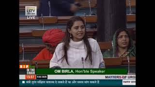 Dr. Pritam Gopinath Munde's speech on the Constitution (Scheduled Tribes) Order (Amend) Bill, 2019