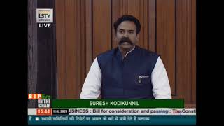 Shri Ranjeetsinha H. Naik's speech on the Constitution (Scheduled Tribes) Order (Amend ) Bill, 2019