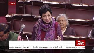 Budget Session 2020 | Kumari Selja Remarks | Discussion on Union Budget 2020-21 in Rajya Sabha