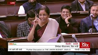 FM Smt. Nirmala Sitharaman's reply on general discussion on the Union Budget for 2020-21 in RS
