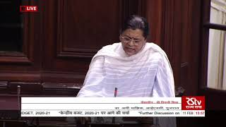 Dr. Amee Yajnik's Remarks | Discussion on Union Budget 2020-21 in Rajya Sabha