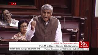 Prof. M V Rajeev Gowda's Remarks | Discussion on Union Budget 2020-21 in Rajya Sabha
