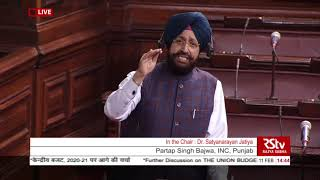 Partap Singh Bajwa's Remarks on Discussion on Union Budget 2020-21 in Rajya Sabha