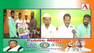 Basavakalyan Ki Awam Se All India Majlis-e-Ittehadul Muslimeen Ki Apeal