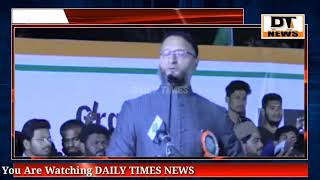 Asad uddin owaisi | Emotional Speech on Babri Masjid | DAILY TIMES
