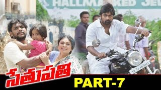 Sethupathi Full Movie Part 7 | Latest Telugu Movies | Vijay Sethupathi | Sunaina | Vanmam