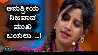 Anushree Real Behavior on Rathnamma and Manjamma || Saregamapa Season 17
