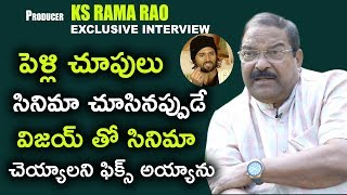 Producer KS Rama Rao Exclusive Full Interview | Anchor Ramya | World Famous Lover