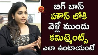 Punarnavi Tells About Bigg Boss Show Commitments | Punarnavi Bhupalam Latest Interview
