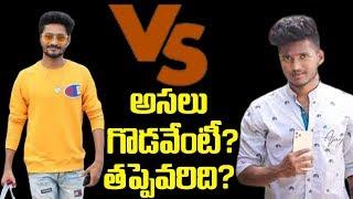 Pranks Boys Controversy | Dream Boy Jayasurya Vs Prank boy Telugu | Top Telugu TV