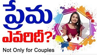 Valentine Day 2020 Special Video | Feb 14th 2020 | Lovers Day | Top Telugu TV