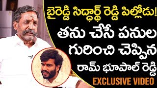 Katasani Ram Bhupal Reddy Shocking Comments on Byreddy Siddharth Reddy | BS Talk Show |Top Telugu TV