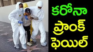 #Coroanavirus Prank Went Wrong | Telugu Funny Pranks Latest | #PrankFail | #Corona | Top Telugu TV