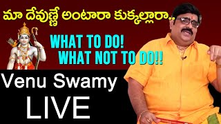 Astrologer Venu Swamy LIVE | Lord Sri Rama | Top Telugu TV