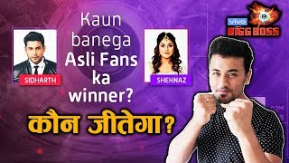 Bigg Boss 13 | Sidharth Vs Shehnaz Asli Fans Battle Today | Who Will WIN? | BB 13 Latest Video