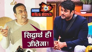 Bigg Boss 13 | Vindu Dara Singh Reaction On WINNER | Sidharth Shukla | BB 13 VIdeo
