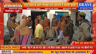 Pilibhit: पारिवारिक कलह से तंग आकर रिेटायर्ड रेलवे कर्मचारी ने कुण्डे में कपड़े से लटकर दे दी जान