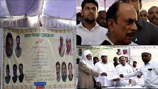 Md Saleem And Others Taking Oath | Oath Ceremony Jameyeth Tul Quaresh | @ SACH NEWS |