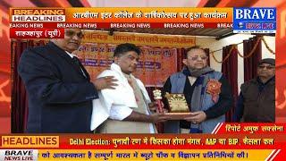 RBM इंटर कॉलेज के वार्षिकोत्सव पर मां सरस्वती प्रतिमा का कैविनेट मंत्री ने किया अनावरण